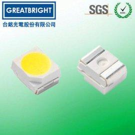 【3528贴片LED】专业制造商  参数 采购 图片