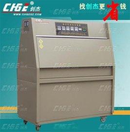 紫外老化试验箱出租Z-UV, 出租紫外线耐气候老化试验箱