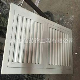 正方形铝合金百叶 600*600mm双层铝百叶