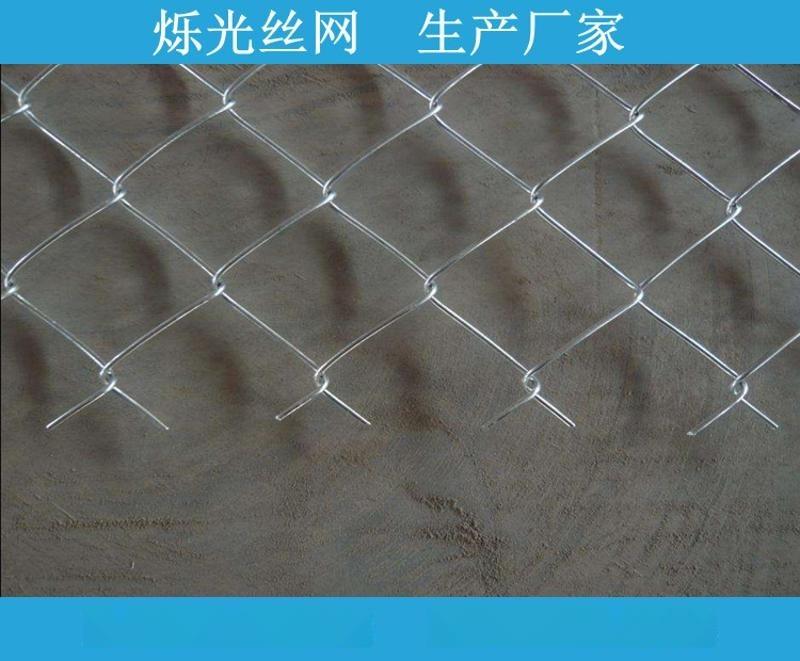勾花網|礦用勾花網|鍍鋅勾花網|體育場圍欄