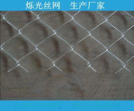 勾花网|矿用勾花网|镀锌勾花网|体育场围栏
