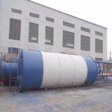 小型水泥倉生廠廠家,億立建機50T水泥倉,水泥罐,廠家直銷