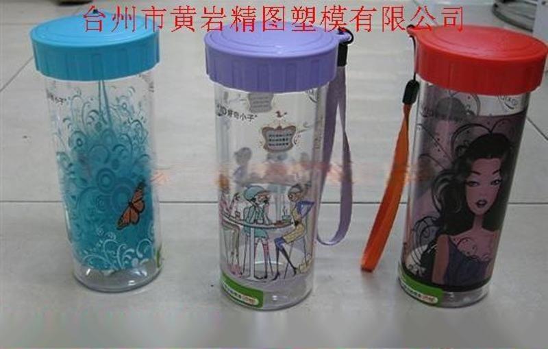 礼品促销专用PC太空杯饮水瓶