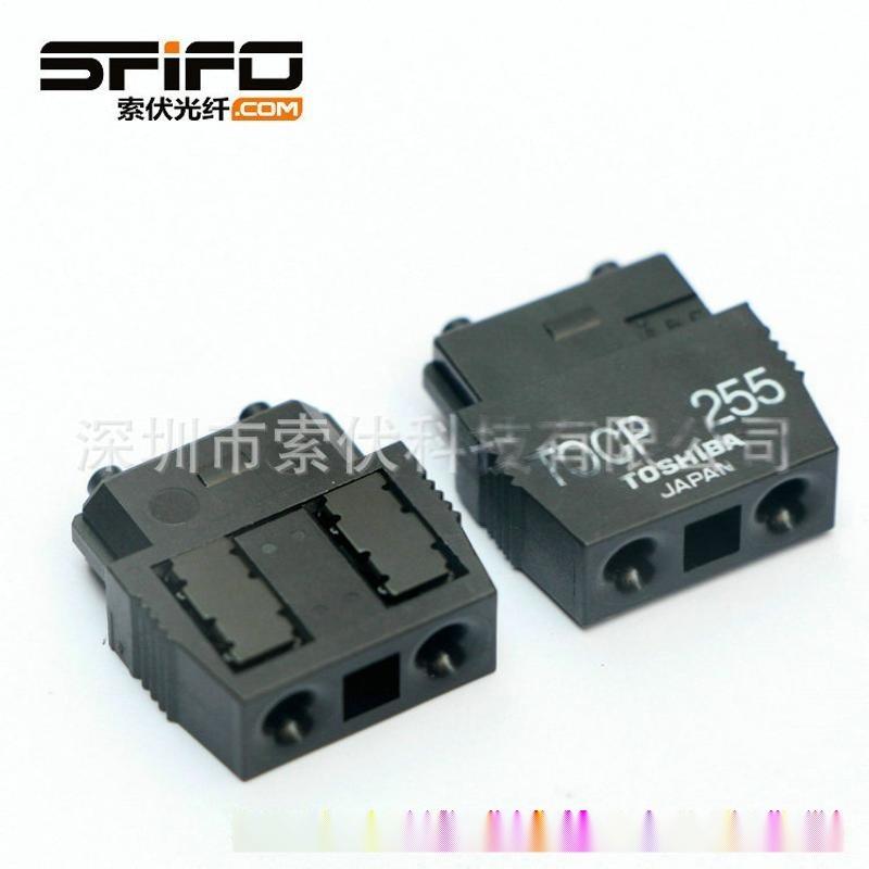 原装TOCP255东芝塑料光纤光缆连接器 接头 跳线