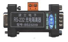 有源RS232高速光电隔离器 (BS232H9, BS232HC)