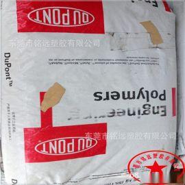 本色尼龙 塑胶原料 PA66 42A NC010