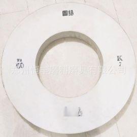 白刚玉平形砂轮400*50*203 WA砂轮片