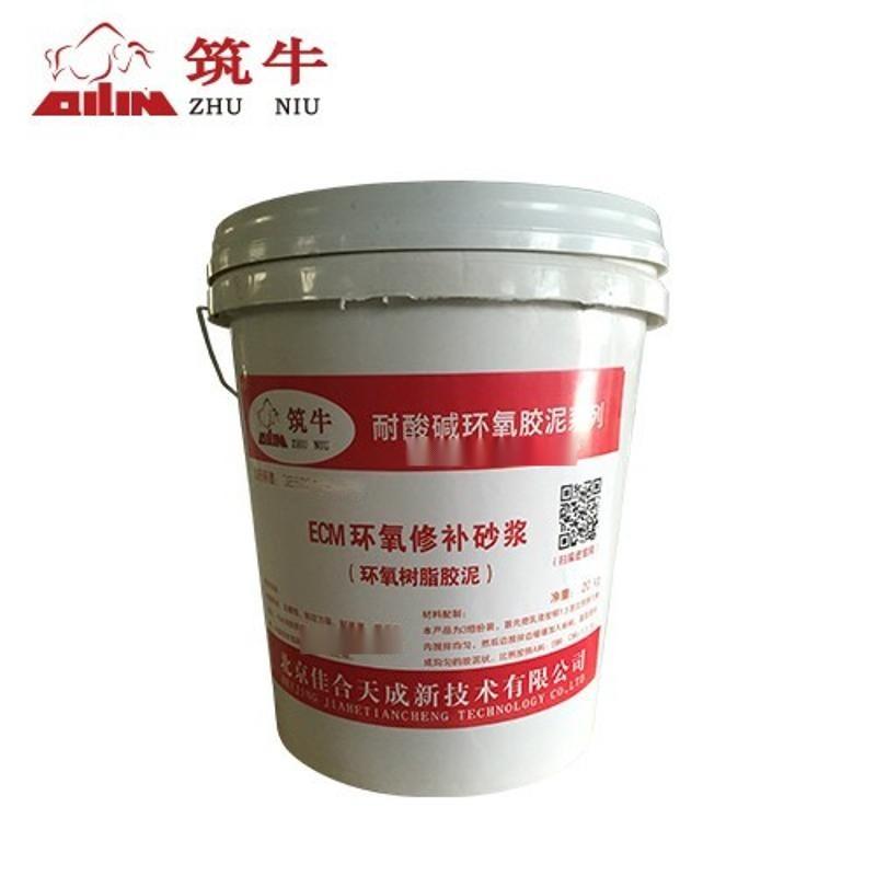 河北环氧胶泥生产厂家-粘接耐酸砖环氧树脂胶泥