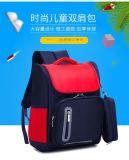 上海定制时尚儿童书包 幼儿园小学生书包 可添加logo
