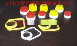 5L机油瓶瓶盖 添加剂塑料瓶 燃油宝瓶盖