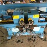 SW--双弯管机 双头弯管机 液压弯管机 自动成型机 弯头机