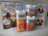 雜糧收納罐 儲物密封罐 乾果易扣罐