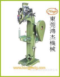 箱包轮子铆钉机 皮箱铆钉机 大型短管式铆钉机 拉杆箱铆钉机