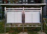 華亭不鏽鋼櫥窗批發商直銷【價格電議】