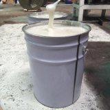 液体丁基橡胶 门尼黏度为17-24 分子含量50000 防水材料专用丁基橡胶