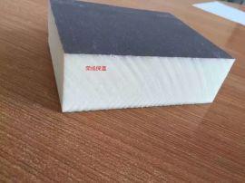 聚酚醛板 外贴铝箔即保温又防渗透