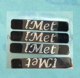 制作供应黑底银字不锈钢LOGO, 超薄不锈钢铭牌, 定制蚀刻金属标签