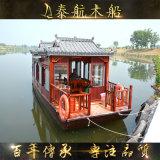 廠家定制10米豪华觀光畫舫船旅遊電動船木船