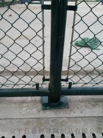 4米高籃球場圍網田徑場圍欄勾花網噴塑圍網
