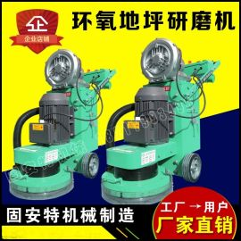 环氧地坪无尘研磨机地面抛光打磨机除漆翻新机自吸尘抹光水磨石机