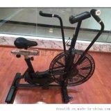 德鈺DEYU-DG001風阻健身車