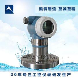 3051/2088/3351/3151智能液位变送器单法兰差压压力液位变送器