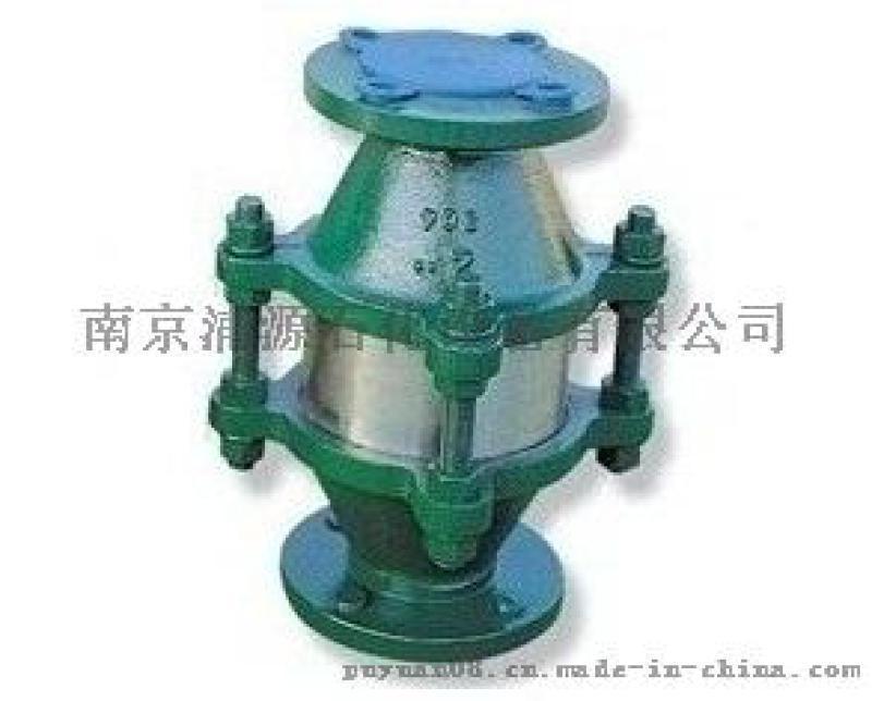 氧氣阻火器、沼氣阻火器