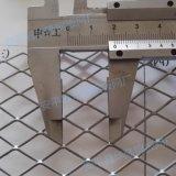 鋼板菱形網,裝飾用金屬屏風隔斷