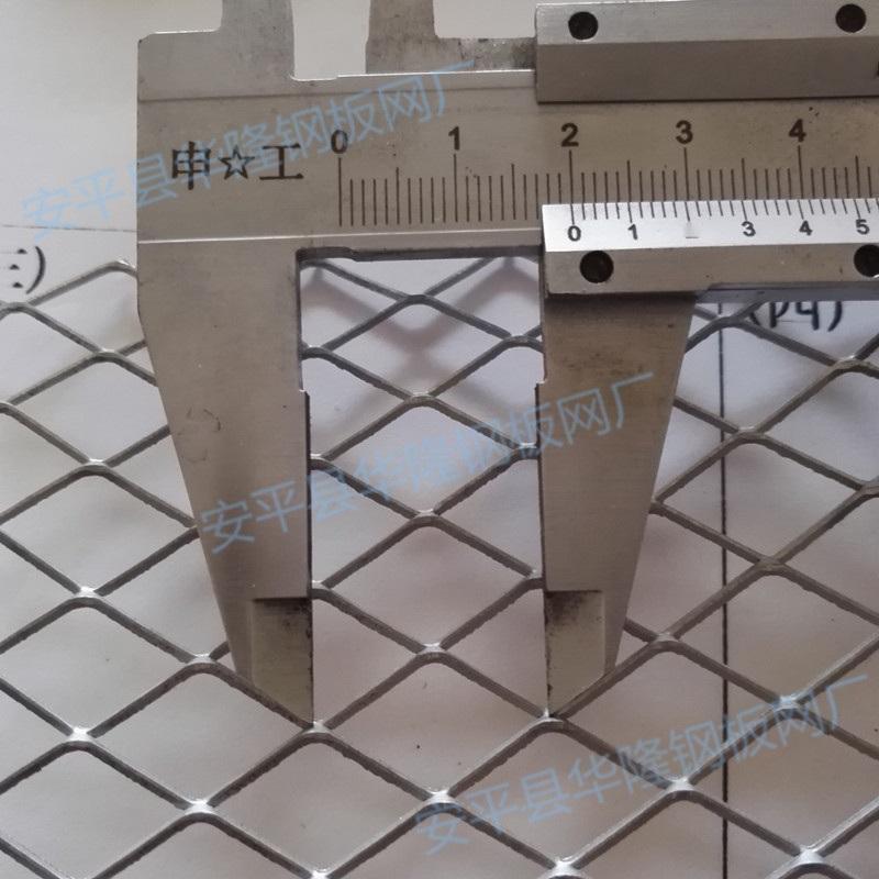 钢板菱形网,装饰用金属屏风隔断