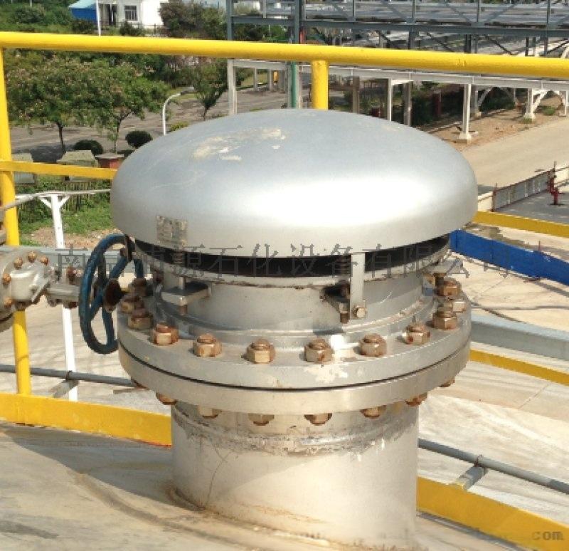 储罐安全泄压阀、安全泄放阀