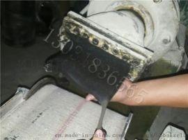 SR塑性填料厂家@SR塑性填料施工方法