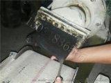 SR塑性填料廠家@SR塑性填料施工方法