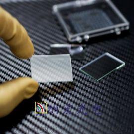 同轴光源用滤光片光学镜片