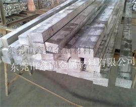 东莞2017铝板价格铝合金抗疲劳强