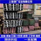Q235B型鋼 萊鋼型鋼