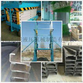 供应化工厂核工业基地防爆企业载货室内外液压升降货梯