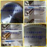 日本津根合金锯片  适用:切割管材
