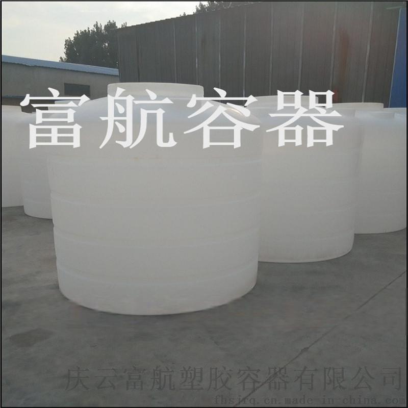 富航8吨减水剂储罐 8T聚乙烯水塔 新款