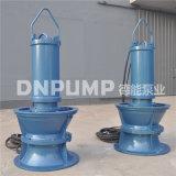 潛水軸流泵 電機生產廠家
