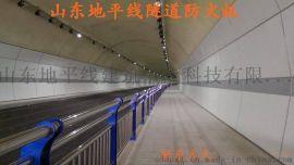 洁净间墙板|隧道防火板保温板施工