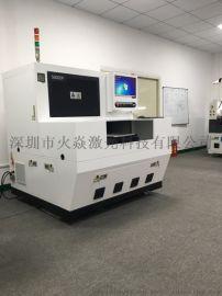 高精密UV紫外激光切割机生产厂家