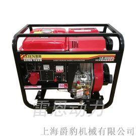 5KW小型柴油發電機