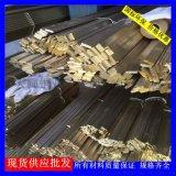广州H59黄铜排/3*30 3*40mm黄铜扁条厂家直销