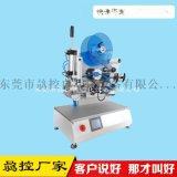 【东莞骉控】电子产品自动贴标机  高精度自动贴标机 半自动不干胶贴标机厂家