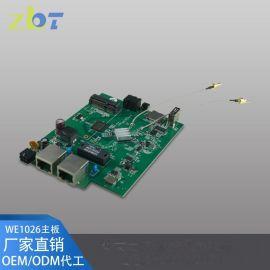7620A车载路由主板 3G4G模块 插SIM卡拨号上网 工厂OEM