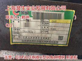 耐低温H型钢Q345E