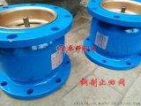 天津廠家銷售 止回閥 hc41x消聲止回閥 價格優惠