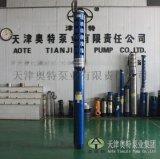 卧立式热水潜水泵型号|全国较大的潜水泵厂基地
