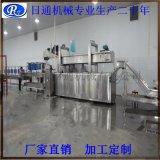 供日通牛肉醬生產線龍蝦醬生產線蘑菇醬生產設備