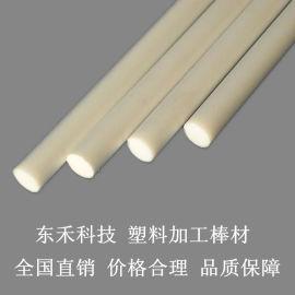 塑料棒, 东禾pp塑料棒报价